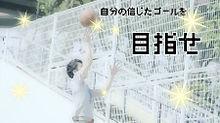 シルク…バスケ