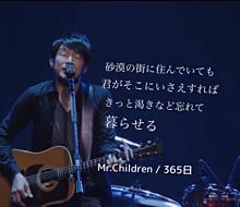Mr.Children プリ画像