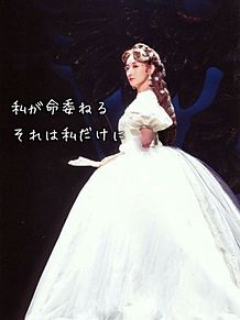 ミュージカル エリザベートの画像(花總まりに関連した画像)