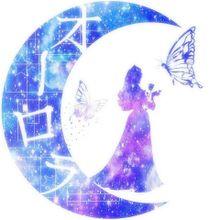 オーロラ姫 プリ画像
