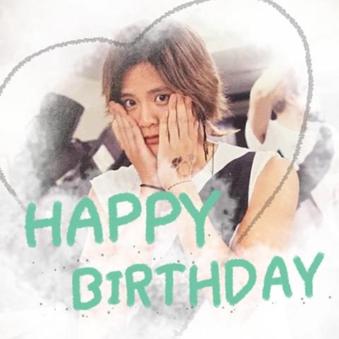 .*♥Happy Birthday ♥*.の画像(プリ画像)