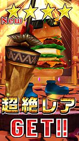 バーガーの画像(プリ画像)