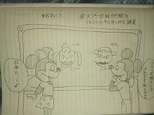 ミキミニまとめ!ミニー多めの画像(ミキミニに関連した画像)