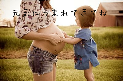 BABYの画像(プリ画像)
