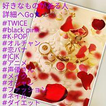 友希!!の画像(JCJKに関連した画像)