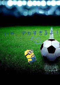 ミニオンとサッカー