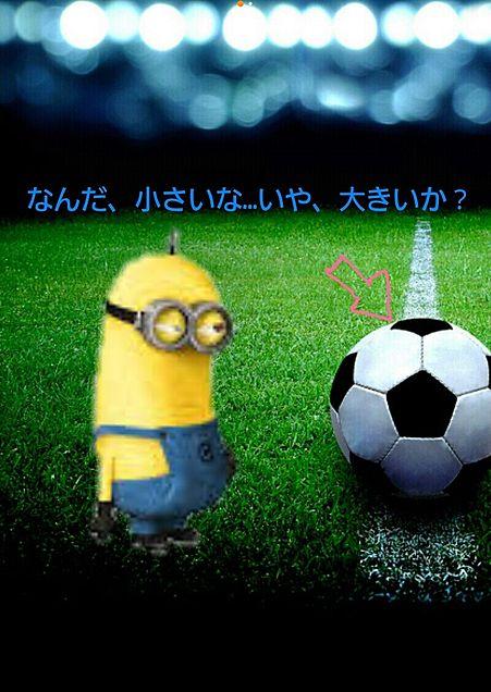 ミニオンとサッカー2の画像(プリ画像)