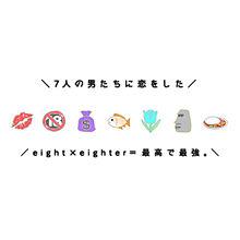 通常Ver.の画像(関ジャニ 絵文字に関連した画像)