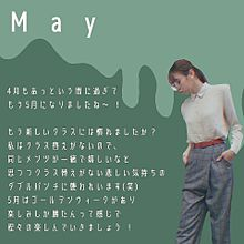 5月 グリーンティングカードの画像(羊に関連した画像)