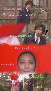 嫌われる勇気 第5話の画像(プリ画像)