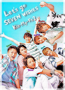 SEVEN WISHESの画像(SEVENに関連した画像)