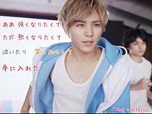 リクエスト☆明日へのYELL*の画像(プリ画像)