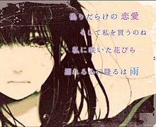 リクエスト☆吉原ラメントの画像(プリ画像)