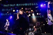 リクエスト☆サムライハート