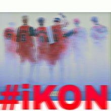 iKONバスケ部の画像(プリ画像)