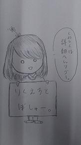 リクエストぼしゅーの画像(文アルに関連した画像)