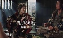 菅田将暉✨鬼ちゃん✨の画像(鬼ちゃんに関連した画像)