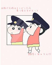 しんちゃん ポエムの画像2318点完全無料画像検索のプリ画像bygmo
