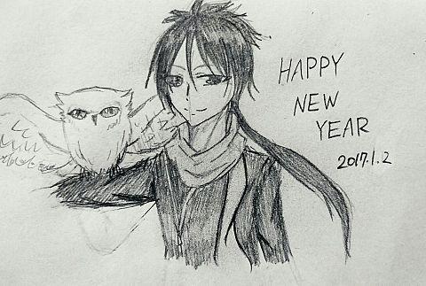 新年明けましておめでとうございます!の画像(プリ画像)