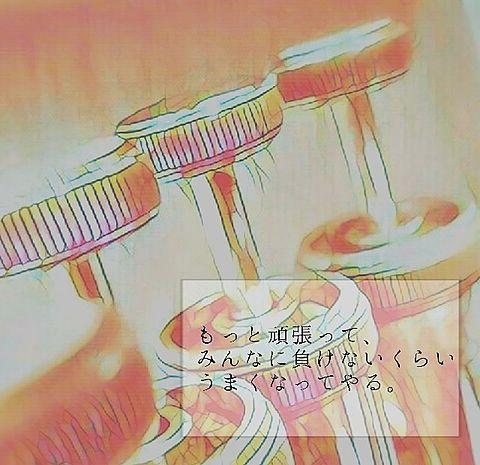 ♡Euphnium  ピストン♡の画像(プリ画像)