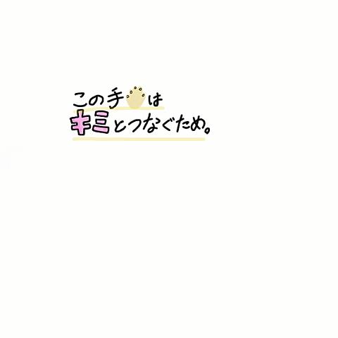 恋愛ポエム♡♡の画像(プリ画像)