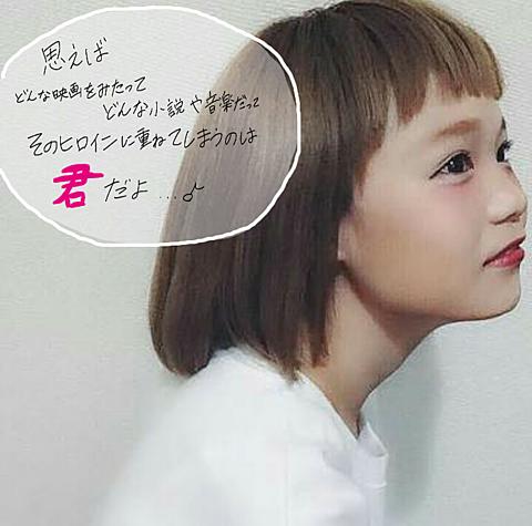 やすだちひろチャン♡の画像(プリ画像)