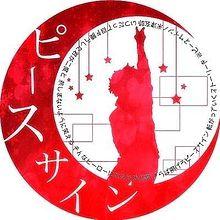 ヒロアカ黒子のバスケ夏目友人帳の画像(夏目友人帳に関連した画像)