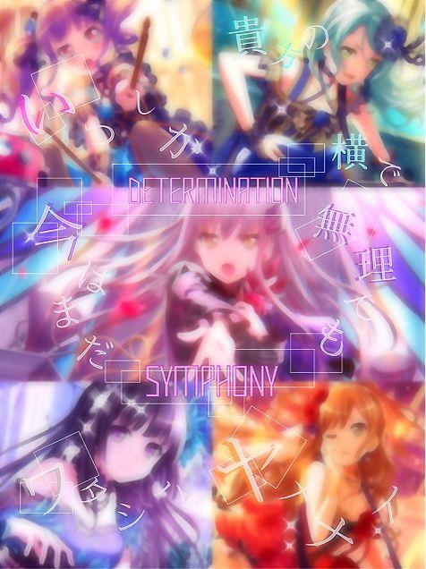 Determination Symphony(Roselia)の画像(プリ画像)