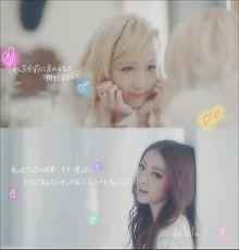 Ami&Shizukaの画像(プリ画像)