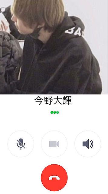 今野大輝 電話風の画像(プリ画像)