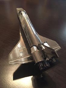 メタリックナノパズル「スペースシャトル アトランティス」の画像(メタリックに関連した画像)
