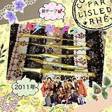 キスマイ デビュー銀テープの画像(デビューに関連した画像)