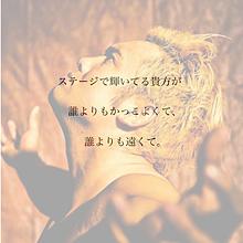 オカダカズチカさんの画像(オカダ・カズチカに関連した画像)
