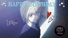Happy Happy Birthday プリ画像