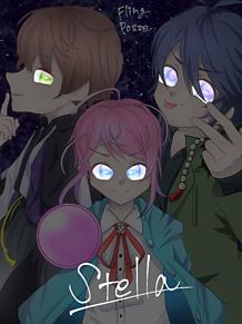Stellaの画像(stellaに関連した画像)