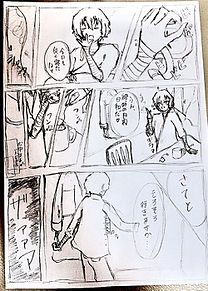 太宰さんの1日①の画像(プリ画像)