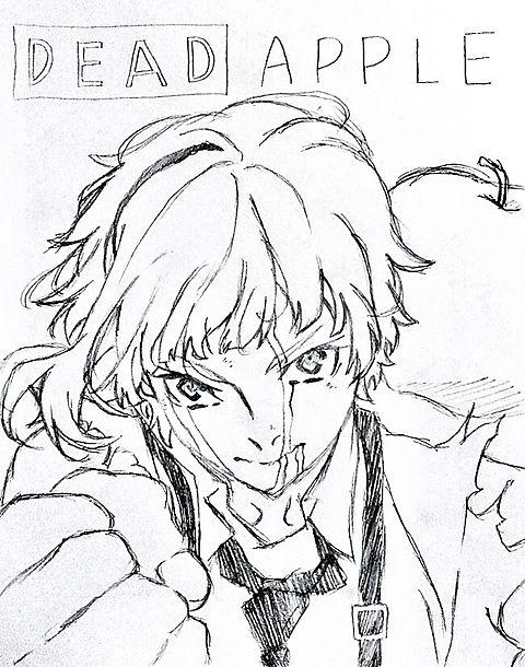 敦くん(DEAD APPLE)の画像(プリ画像)