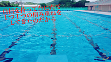 コーチの名言?の画像(水泳に関連した画像)