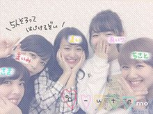 ℃-ute 加工画 自作 ハロプロの画像(プリ画像)