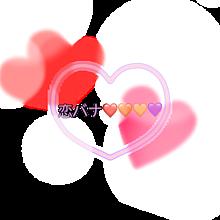 恋バナ プリ画像