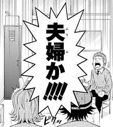 ヒメコ&ボッスンの画像(プリ画像)