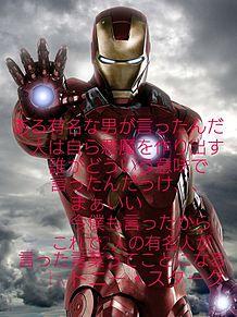 アイアンマンの画像(アベンジャーズに関連した画像)