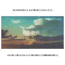 歌詞画像🌈の画像(恋愛/ポエムに関連した画像)
