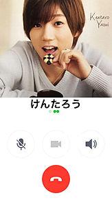 リクエスト作品  電話風  岸優太  安井謙太郎  岩橋玄樹の画像(電話風に関連した画像)