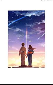 君の名は。の画像(彗星に関連した画像)