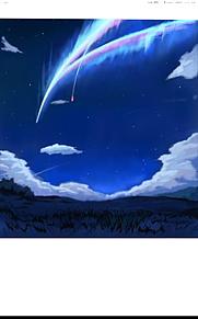 糸守町の画像(彗星に関連した画像)