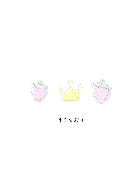 #すとぷりの画像(プリ画像)