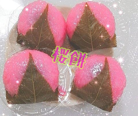 桜餅*°♡の画像(プリ画像)
