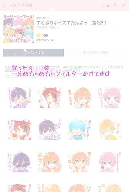 買えた✨めっちゃ可愛い♡の画像(プリ画像)