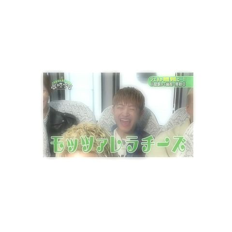 GENE♡の画像(プリ画像)